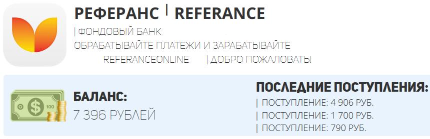 http://sf.uploads.ru/YBdms.png
