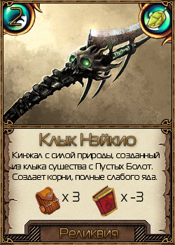 http://sf.uploads.ru/YTVHX.png