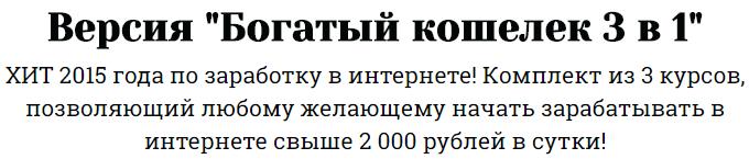 http://sf.uploads.ru/Zt0jr.png