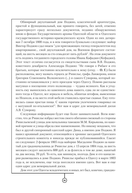 http://sf.uploads.ru/Zz7VM.png