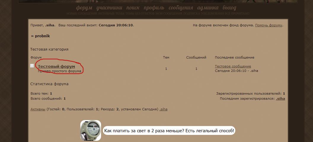 http://sf.uploads.ru/a5RbE.jpg