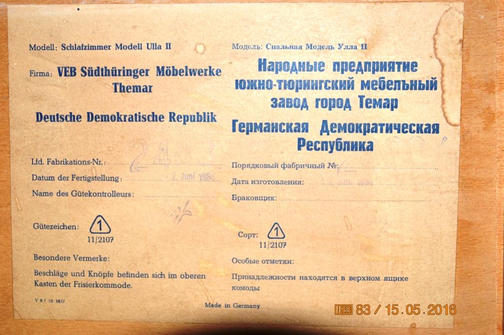 http://sf.uploads.ru/bNqEY.jpg