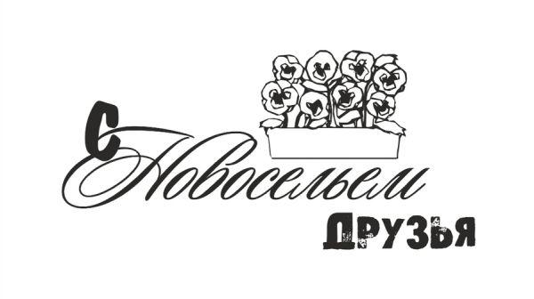 http://sf.uploads.ru/cyJLr.jpg