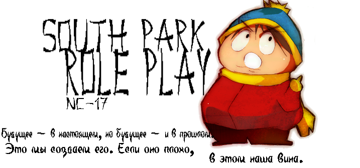 South Park Role Play