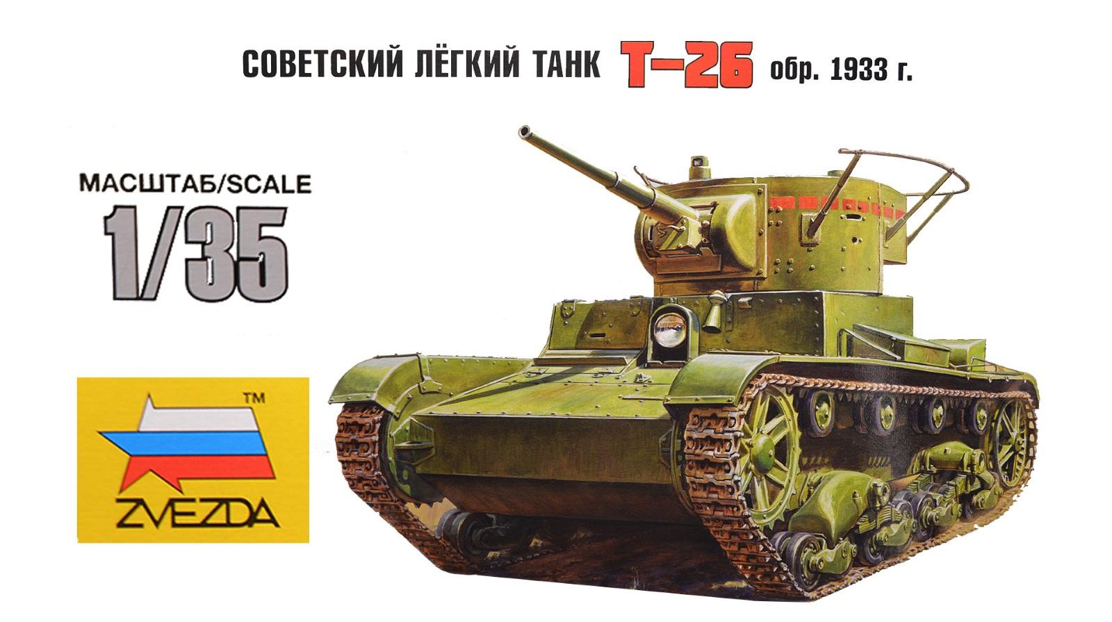 http://sf.uploads.ru/e8T7l.jpg