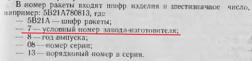http://sf.uploads.ru/eQ1ah.jpg