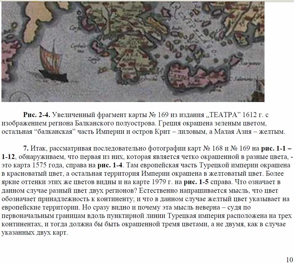 http://sf.uploads.ru/eTcAs.png