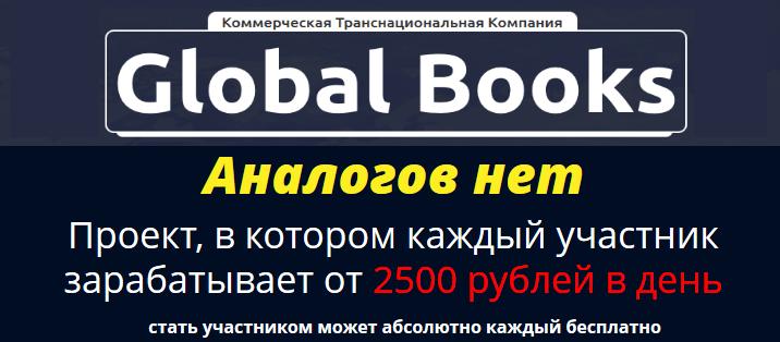 http://sf.uploads.ru/exgc9.png