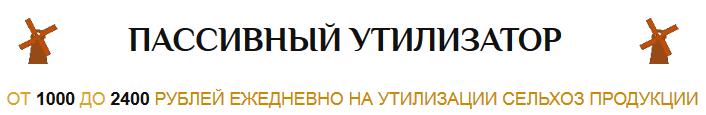 http://sf.uploads.ru/f8FAY.png