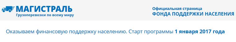 http://sf.uploads.ru/fjda3.png