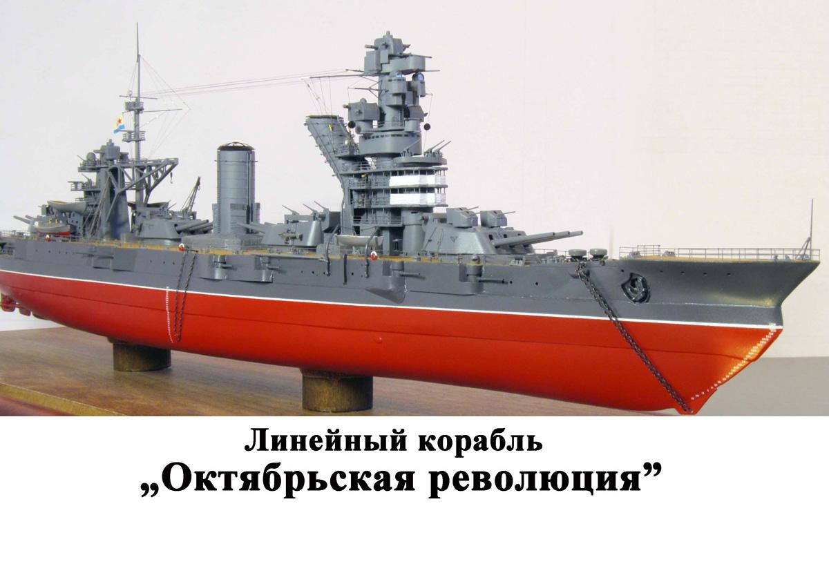 http://sf.uploads.ru/hSQpw.jpg