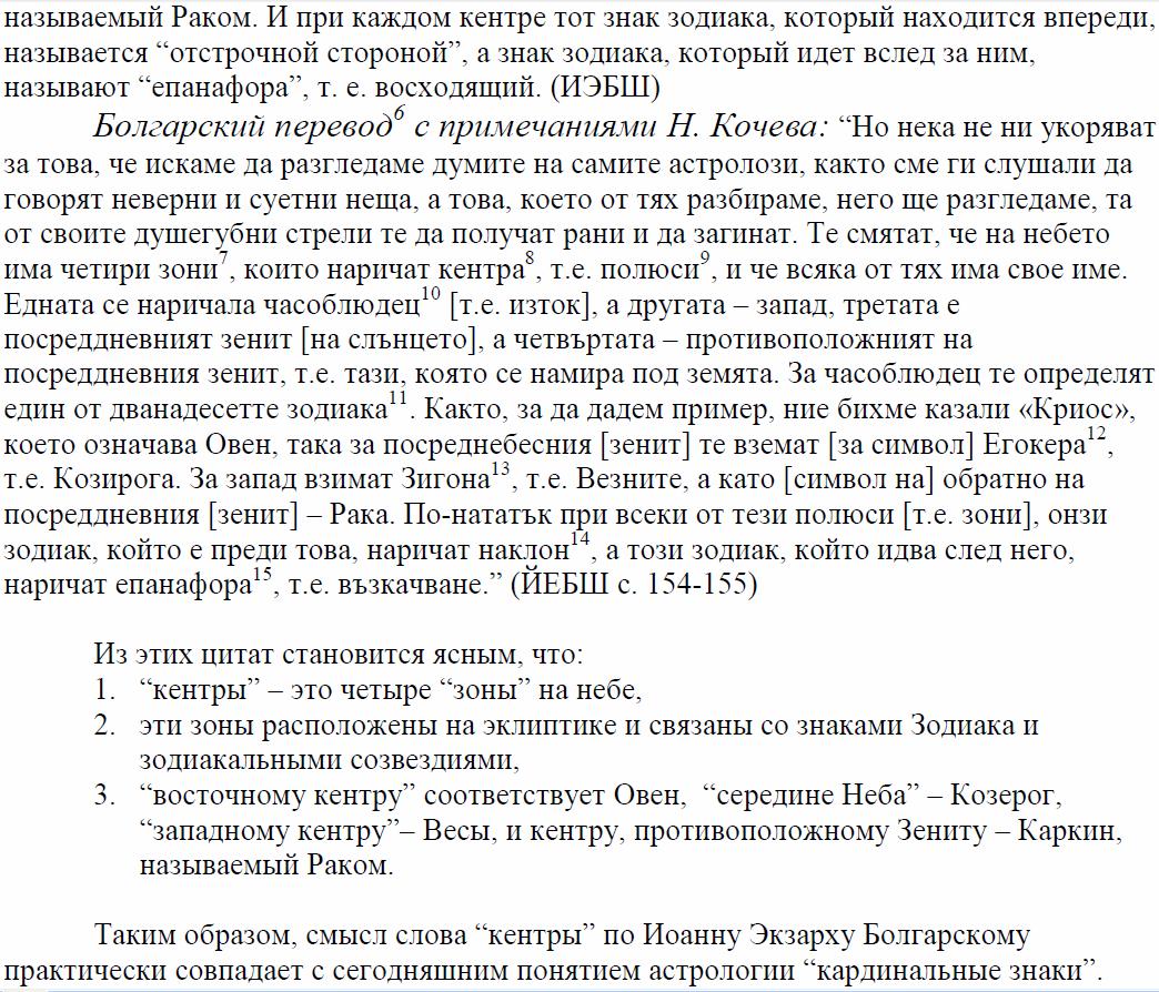 http://sf.uploads.ru/hVjYO.png