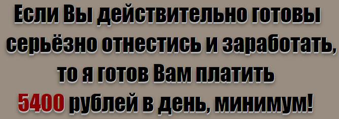 http://sf.uploads.ru/hXGtf.png