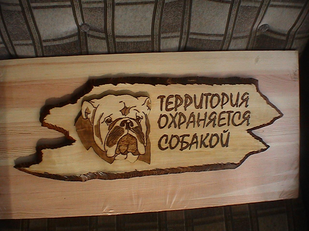 http://sf.uploads.ru/hdBUO.jpg