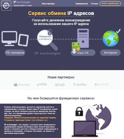 http://sf.uploads.ru/iBrma.png