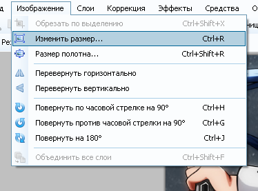http://sf.uploads.ru/iTuyt.png
