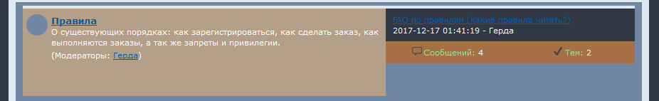 http://sf.uploads.ru/ipyPw.jpg