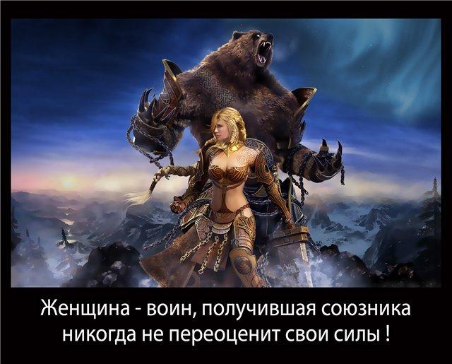 http://sf.uploads.ru/kI2GL.jpg