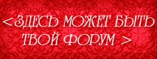 http://sf.uploads.ru/ko0FY.png
