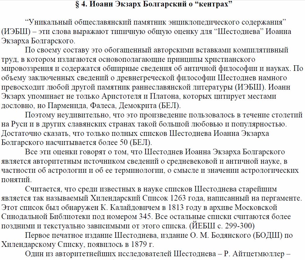 http://sf.uploads.ru/kqNsT.png