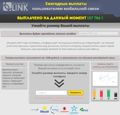 http://sf.uploads.ru/kuDRM.png