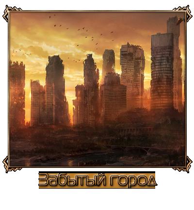 http://sf.uploads.ru/kuIpB.png
