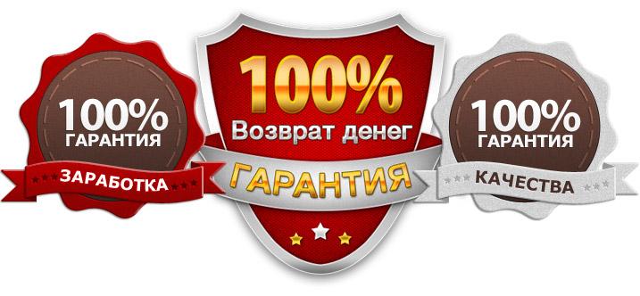 http://sf.uploads.ru/lRgTM.jpg