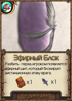 http://sf.uploads.ru/lfYiq.png