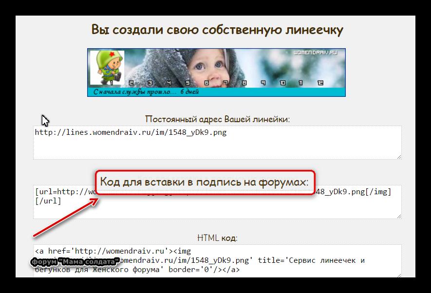 http://sf.uploads.ru/lsuxy.png