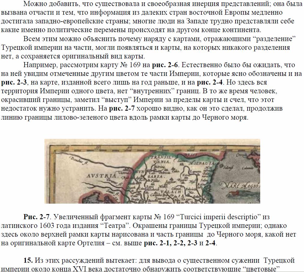 http://sf.uploads.ru/lvOe5.png