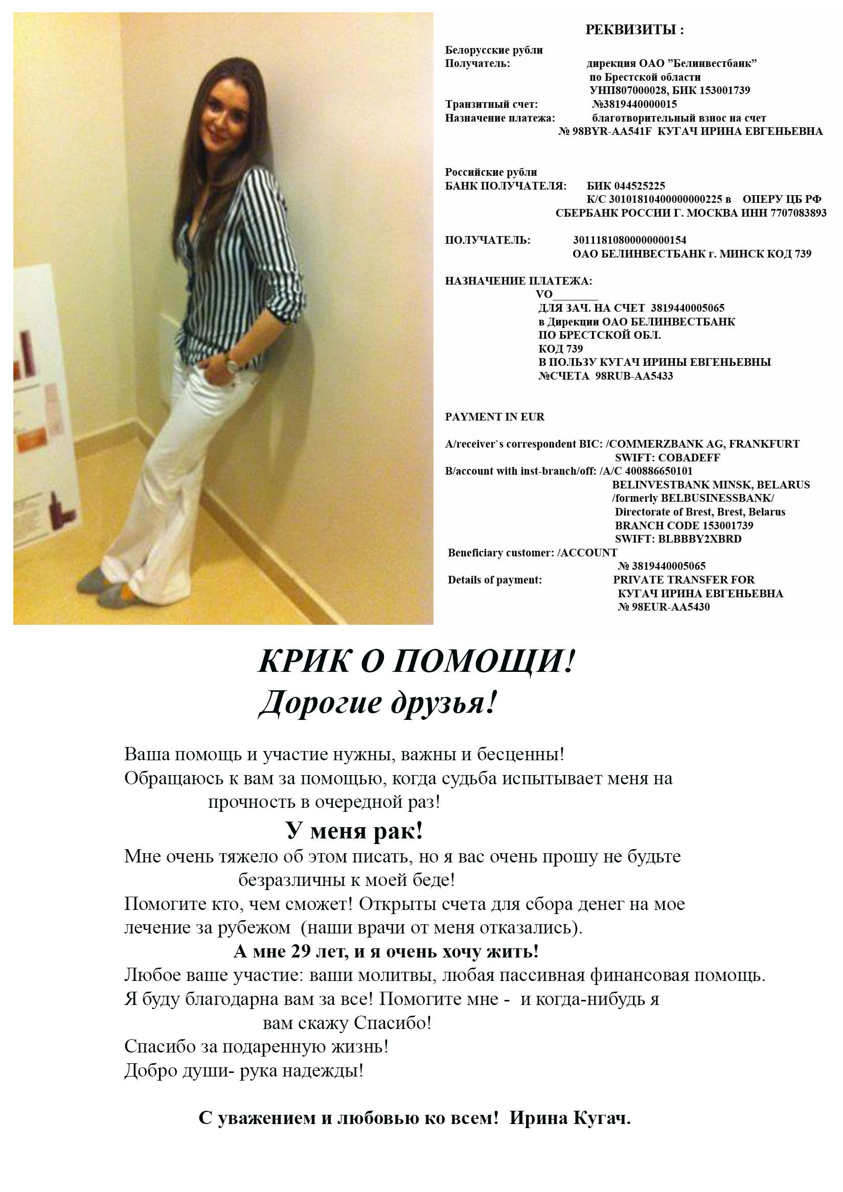 http://sf.uploads.ru/m9Nzd.jpg
