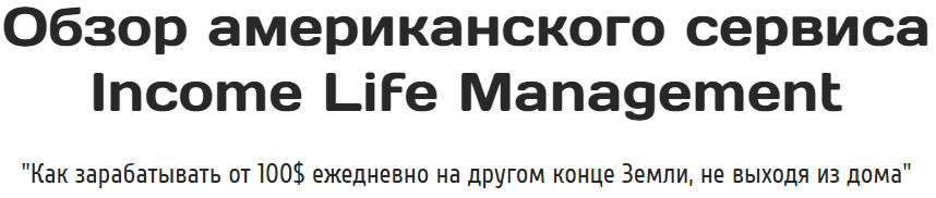 http://sf.uploads.ru/mHB94.png