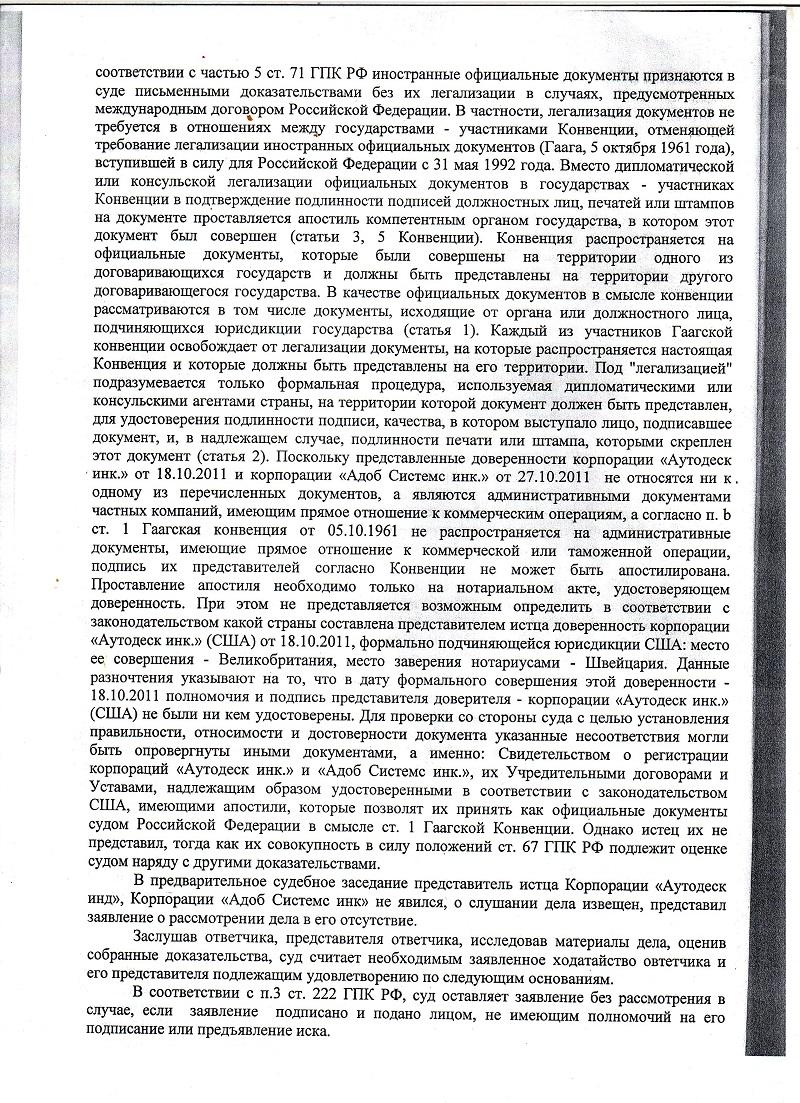 http://sf.uploads.ru/mZbMU.jpg
