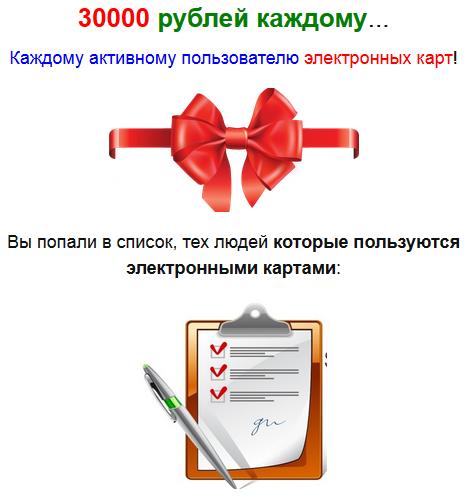 http://sf.uploads.ru/nE3P4.png