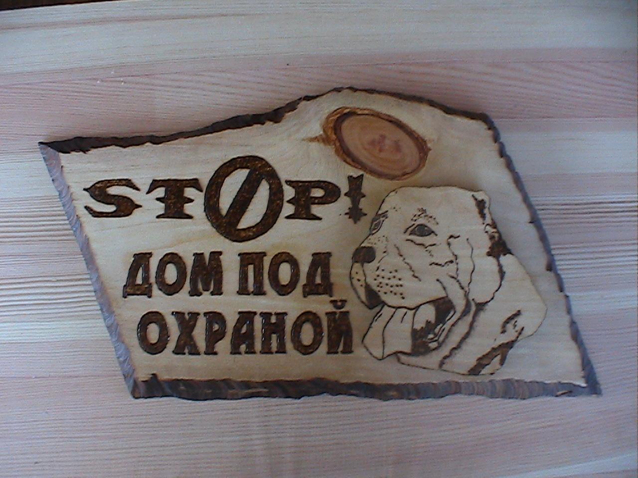 http://sf.uploads.ru/nQENZ.jpg