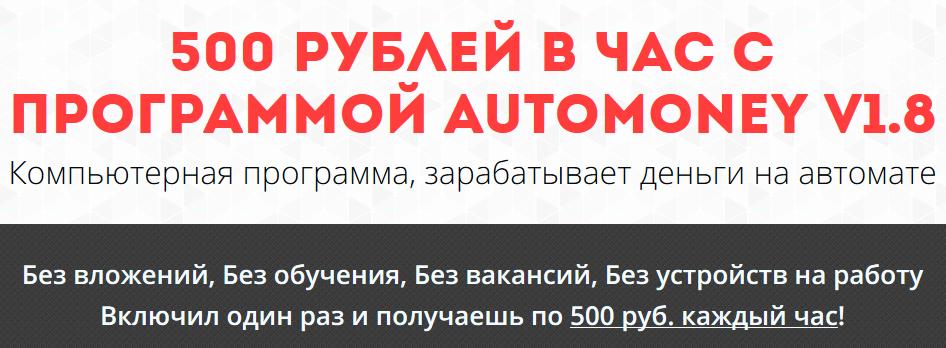 http://sf.uploads.ru/nYsPW.png