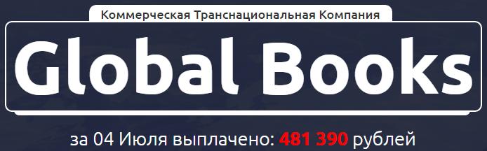http://sf.uploads.ru/nbU1B.png
