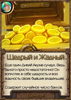 http://sf.uploads.ru/ndJBU.png