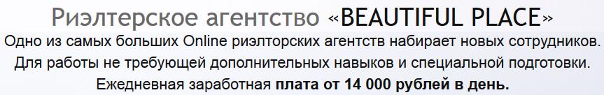 http://sf.uploads.ru/oP9wM.png
