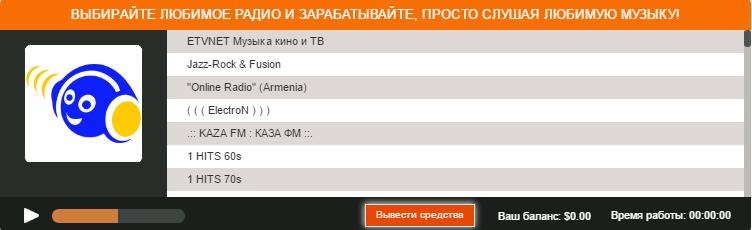 http://sf.uploads.ru/ohbF1.png