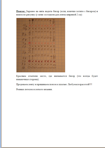 http://sf.uploads.ru/pjVmg.png