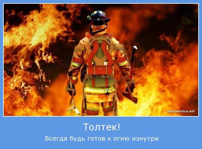 http://sf.uploads.ru/qJxhD.jpg