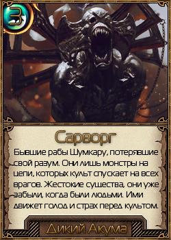 http://sf.uploads.ru/qNyzr.png