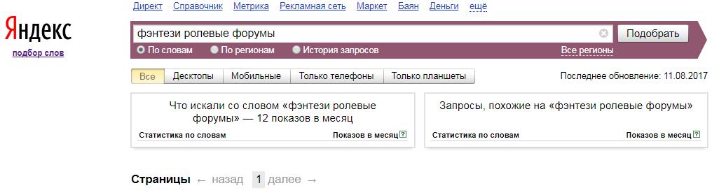 http://sf.uploads.ru/qwRyv.png