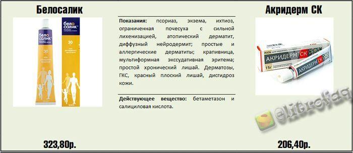 http://sf.uploads.ru/rvVJs.jpg