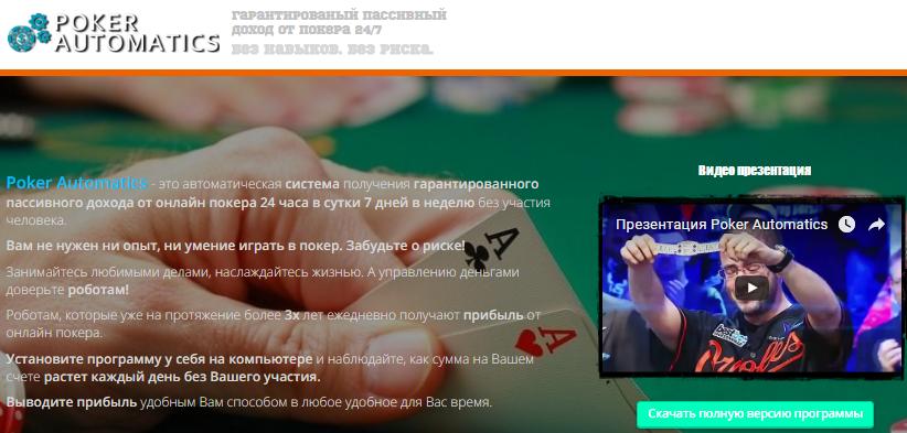 http://sf.uploads.ru/s7MEc.png