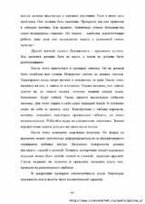http://sf.uploads.ru/t/0lt2O.jpg