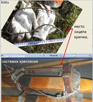 http://sf.uploads.ru/t/0ucrk.jpg