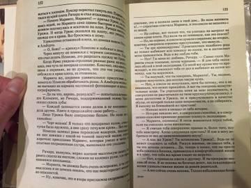 http://sf.uploads.ru/t/0v4VE.jpg