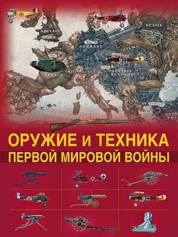 http://sf.uploads.ru/t/16uKz.jpg